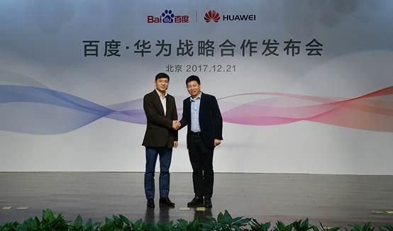 Huawei Baidu Inteligencia Artificial IA móvil tecnologías y plataformas para inteligencia artificial servicios de Internet y ecosistemas de contenidos ecosistema móvil y de IA abierto dispositivos inteligentes plataforma HiAI de Huawei y de Baidu Brain NPU de Huawei entorno de aprendizaje profundo PaddlePaddle de Baidu sistemas de reconocimiento de voz e imágenes realidad aumentada chipset de IA integrado redes 5G Huawei Mate 10
