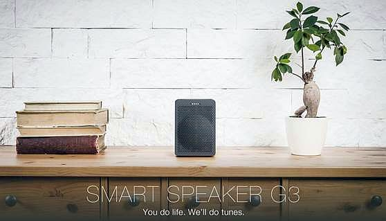 Grandbeat MWC 2018 Onkyo AI Onkyo Europe Onkyo Voice Pioneer Rayz Smart Speakers Chromecast Alexa Voice Service Asistente de Google Lightning-Powered Hey Siri pantalla Ultra D4K DTS: X Premium