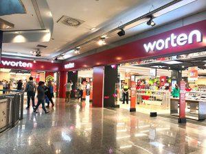 Worten 7 Palmas, Canarias, tienda Worten, tienda de electrodomésticos, comprar electrodomésticos en canarias, Cadena Worten, ventas de electrodomésticos