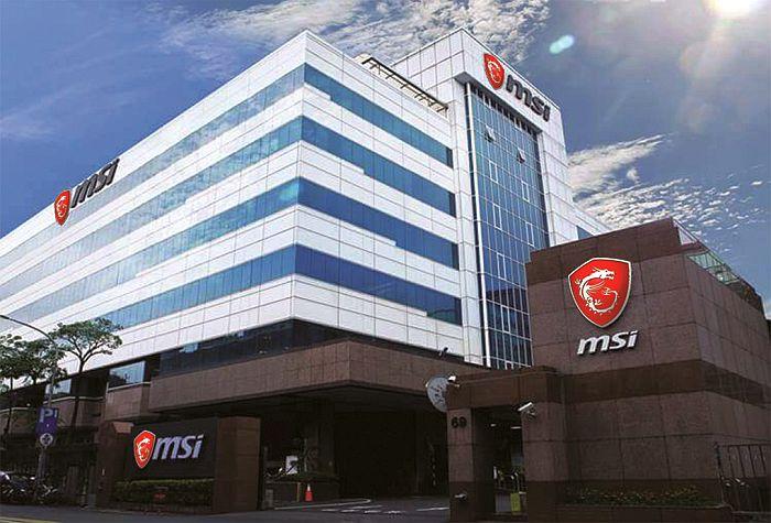 Ingram Micro y MSI cierran un nuevo acuerdo de distribución