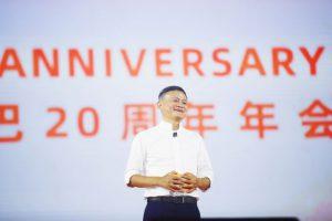 Alibaba, 20 aniversario