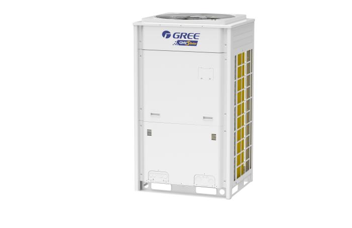 GMV5 Fotovoltaico de Gree