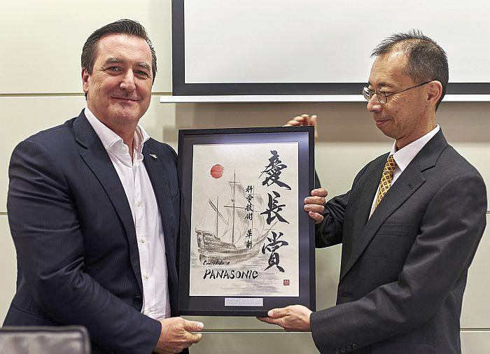 Panasonic en los IV Premios Keiko