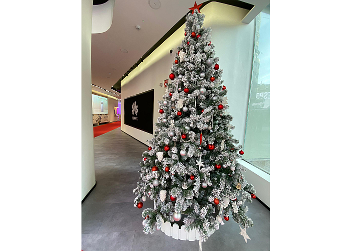 Espacio Huawei Navidad Cooperación Internacional