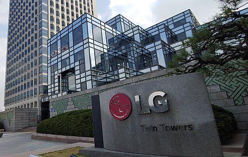 LG Electronics ventas