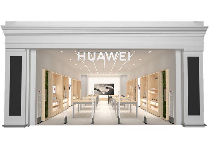 Huawei Gran Vía 2