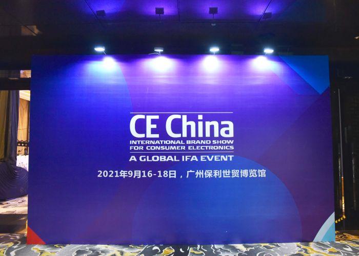 CE China 2021