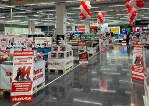 MediaMarkt Jerez