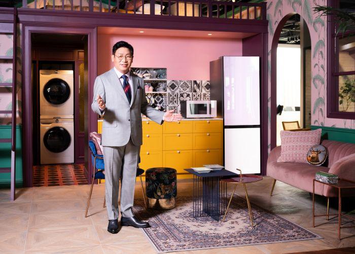 Samsung Bespoke Home