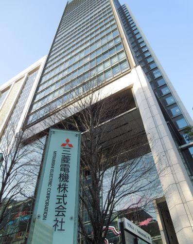 Mitsubishi Electric Tokyo