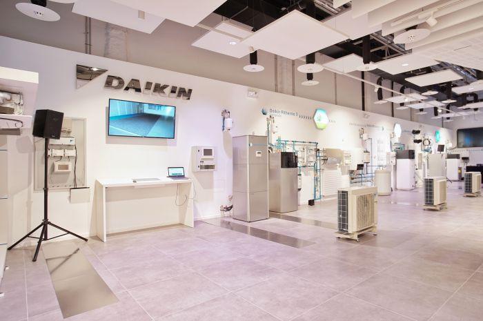 Instituto Daikin tiene nueva página web